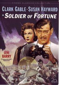 Soldier_of_Fortune_(1955_film)_(DVD_box_art).jpg