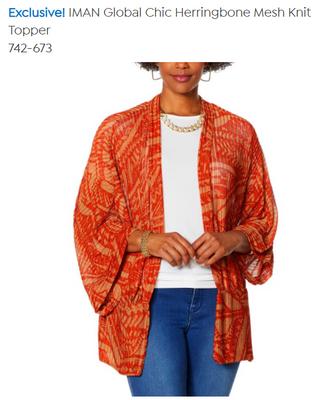 iman-mesh-knit-topper.PNG