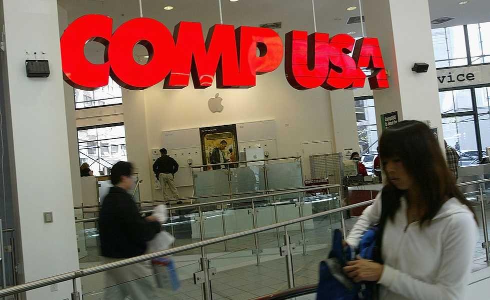 compusa-store-1558985188.jpg