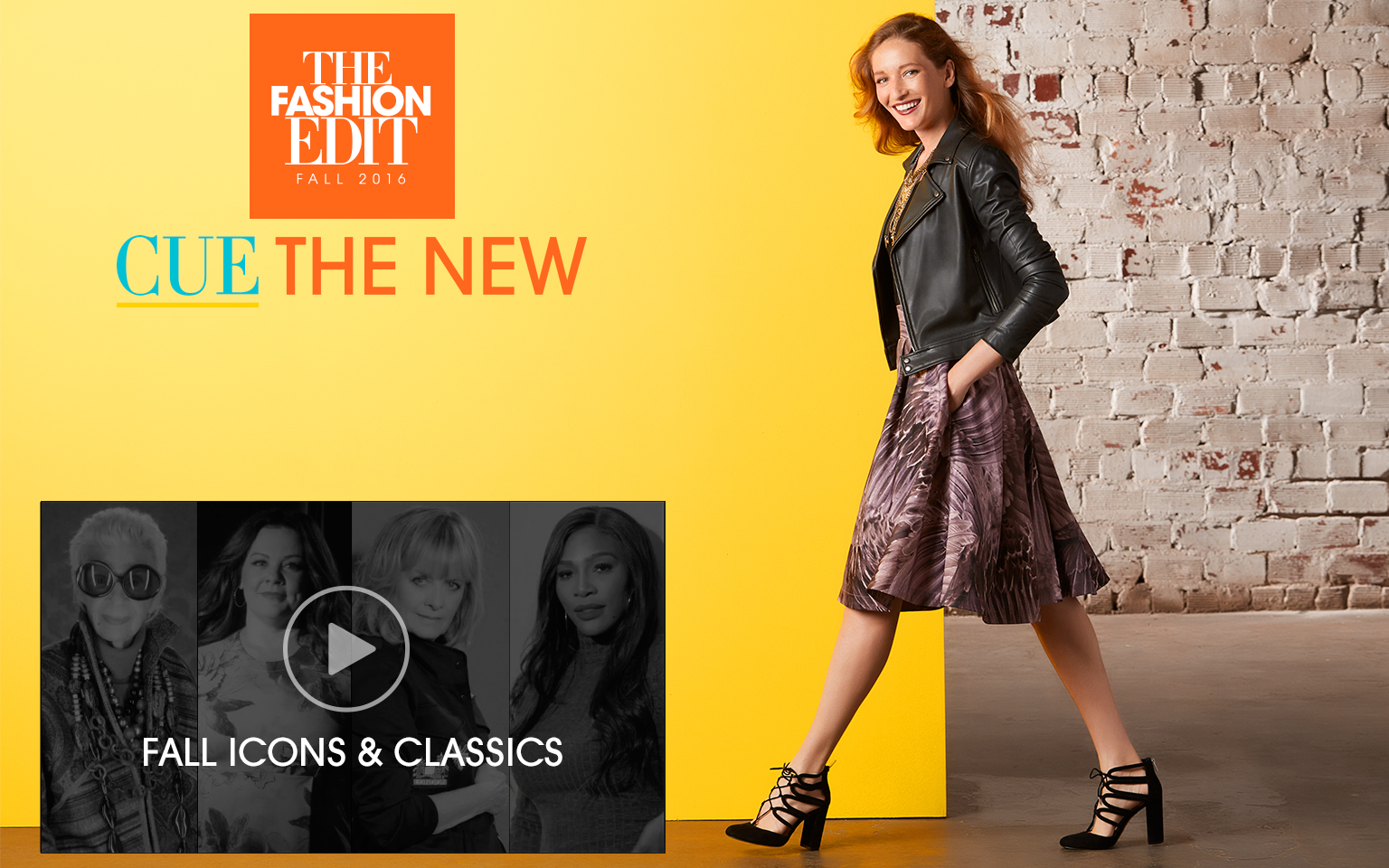 HSN Fall Fashion Edit: Kick Off - VINCE TS (8/24) - Blogs & Forums